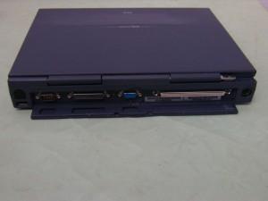 Procesors    PII 233 MHz... Autors: paravoziks Vecie datori.