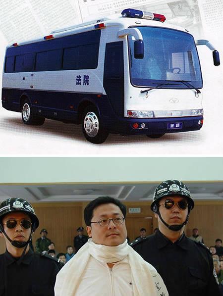Ķīnā izpilda trīs reizes... Autors: Fosilija Šokējošā Ķīna