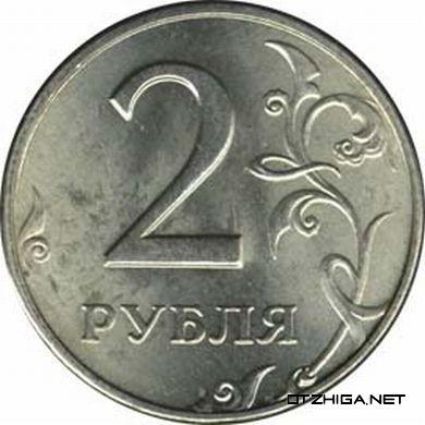 2003gada 2 rubļu... Autors: coldasice Dārgākās mūsdienu Krievijas monētas