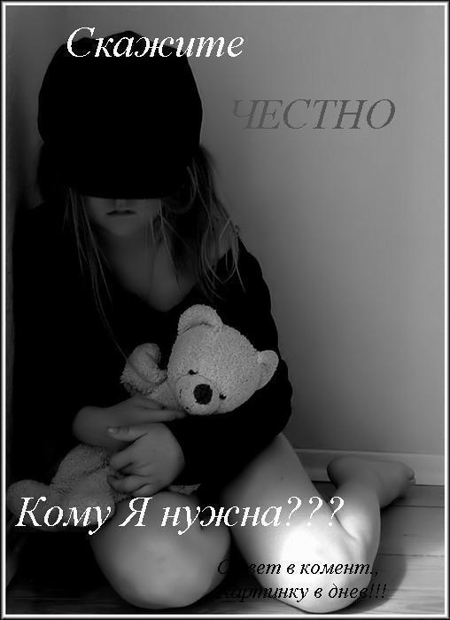 Autors: vnk meitene Pašnāvības Latvijā