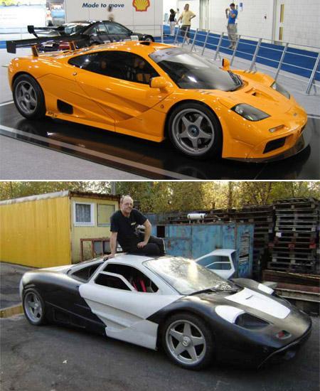 McLaren F1 kopija Šo mašīnu... Autors: unbannaby Paštaisītie auto.