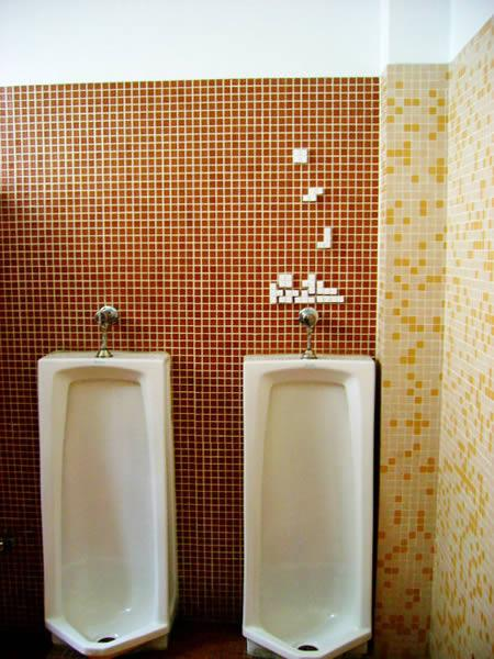 Šet pie pisuāra jūs varat... Autors: carlsberg pasaules interesantākās tualetes