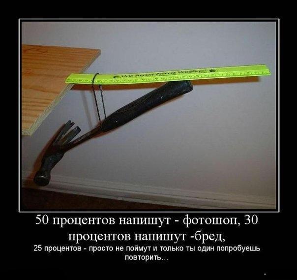 5037  uzrakstīs fotošops3037 ... Autors: Parādi PuPus DemotivĀtorīīī***
