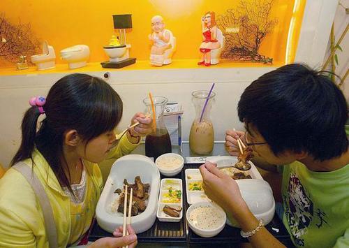 Autors: nauruha Tualešu restorāns Taivānā