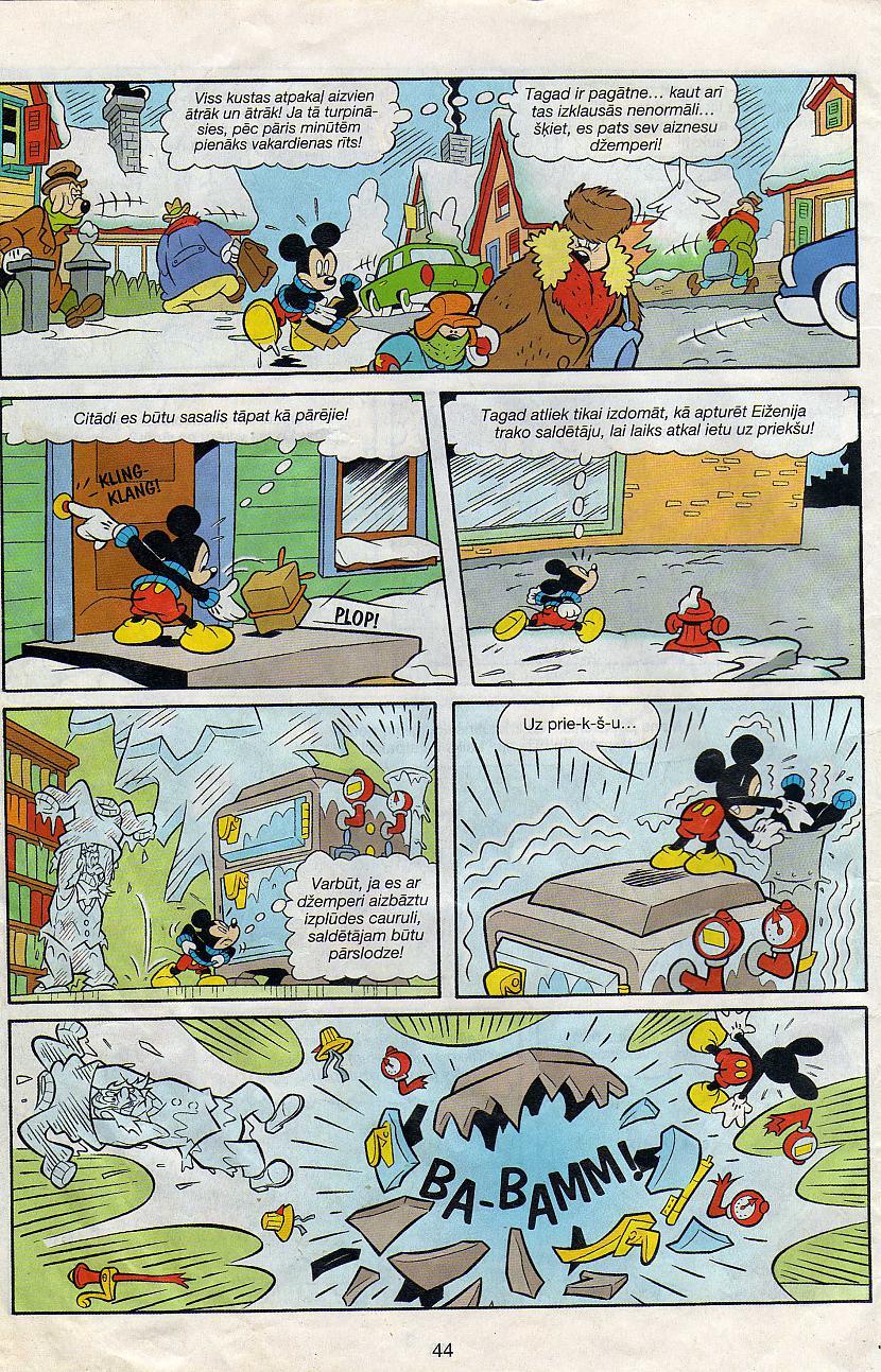 """Autors: Fosilija Atgriežamies Bērnībā """"Donalds Daks"""""""