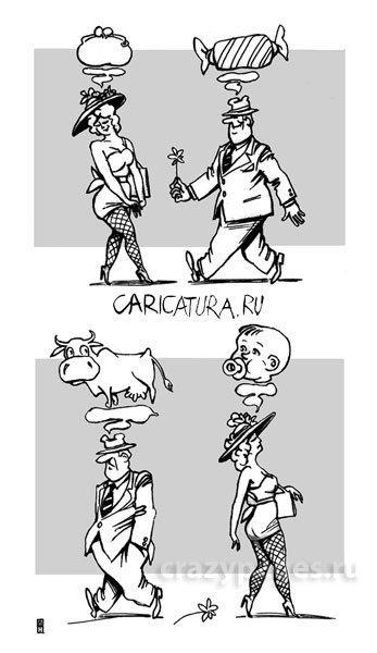 Autors: grauzejs Karikaturas