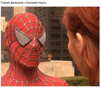 Zirnekļcilvēks Autors: Nabadzīgais ST Pašas populārakās...