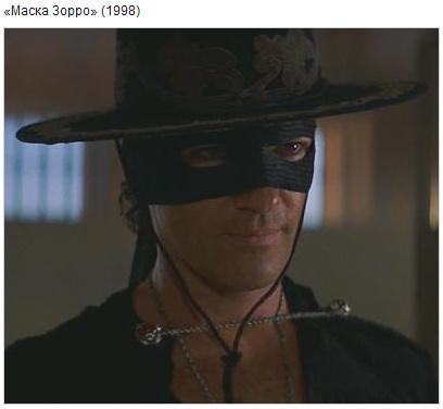 Zorro 1998 Autors: Nabadzīgais ST Pašas populārakās...