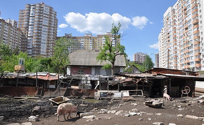 Lieki teikt ka tuvējo namu... Autors: ainiss13 Ukrainas galvaspilsēta???