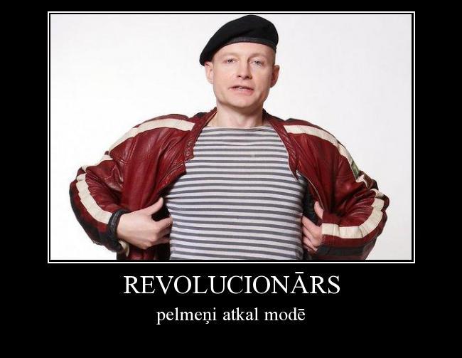 Autors: Fosilija revolucionārs