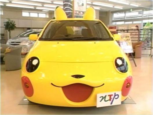 Pikachu mašīna  tu vari... Autors: Mansters 10 nejēdzīgākie Pokemonu produkti