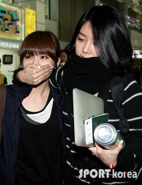 Soyeon un Jiyeon no Tara Autors: HiYum Slavenību stils Dienvidkorejā (meiteņu) ^_^