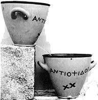 Ūdens pulkstenis radās Ēģiptē... Autors: RedBob Pulksteņu evolūcija