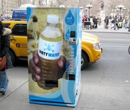 Autors: maxxims Ņujorkā pārdod netīru ūdeni.