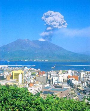 8Sakurajima kalns Kasgoshina... Autors: Krokočalis TOP 10 - Pasaules vulkāni