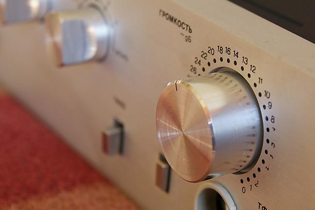 Autors: BLACK ALIGATOR Radiotehnika УП-001 upgrade...