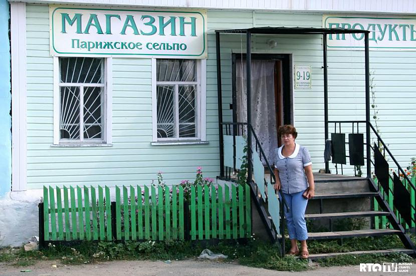 vietējais veikals Autors: ghost07 Krievijas ciems - Parīze