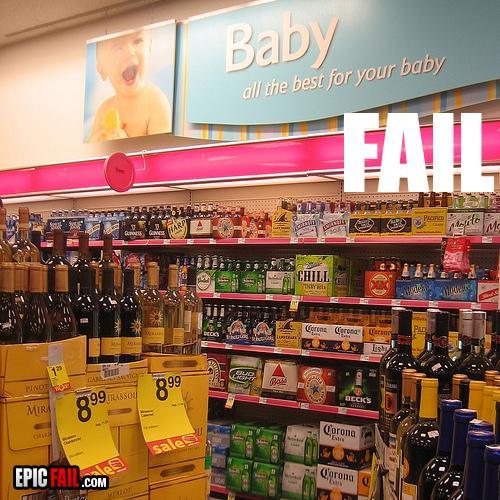 Autors: EDS200 Epic fail !!!