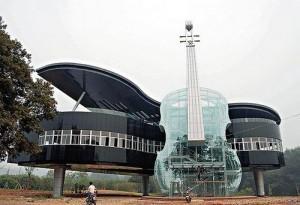 Mājaklavieres ar ģitāru Ķīnā  ... Autors: Nikon259 Dažas ļoti interesantas celtnes pasaulē