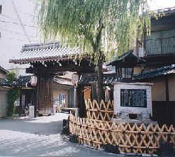 Shimabara kādreiz ļoti presižs... Autors: Grebe Geišu vēsture