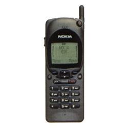 Pirmais normālais... Autors: Jibberish Pirmie telefoni
