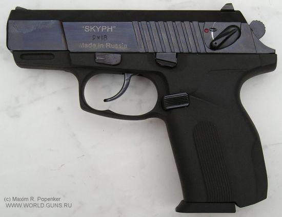 MP448 Skyph līdzīga... Autors: Maršals Žukovs Daži ieroči (RUS)