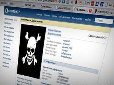 """Krimināllieta par autortiesību... Autors: Fosilija Slēgts vēl viens failu serveris """"Ex.ua"""""""