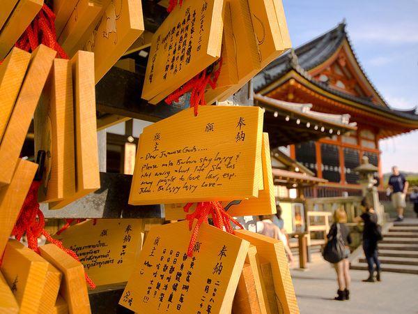 Japānas vērtības - Spoki - bildes 2