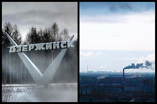 Dzeržinska Krievija Pilsēta... Autors: Treiseris 10 vietas, kur Tu negribētu dzīvot