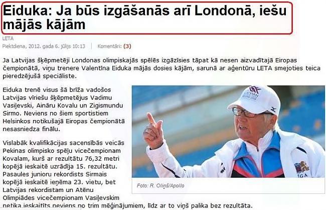 Optimisms uz goda 75 gadu... Autors: crazyfly Latvija nekad nebeidz pārsteigt