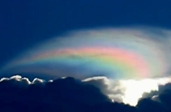 Autors: DJmusic Virs Floridas fiksē ļoti neparastu dabas fenomenu.