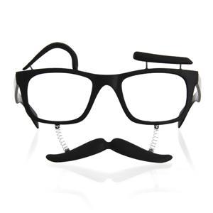 Lai nēsātu brilles un... Autors: snipy1998 Oriģinālas dāvanas
