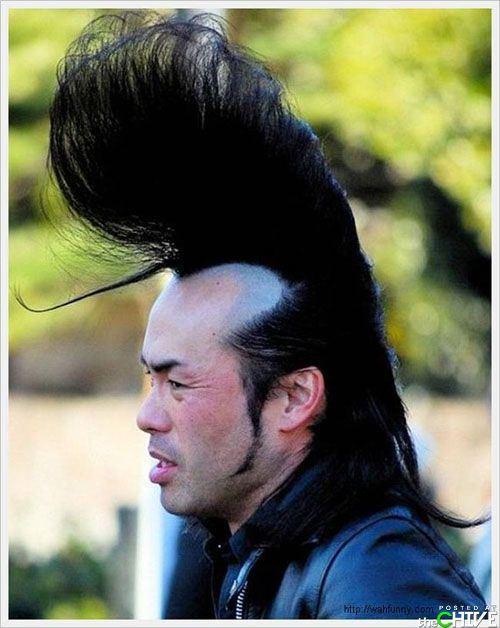 Autors: Politikānis Briesmīgu frizūru mega paka.