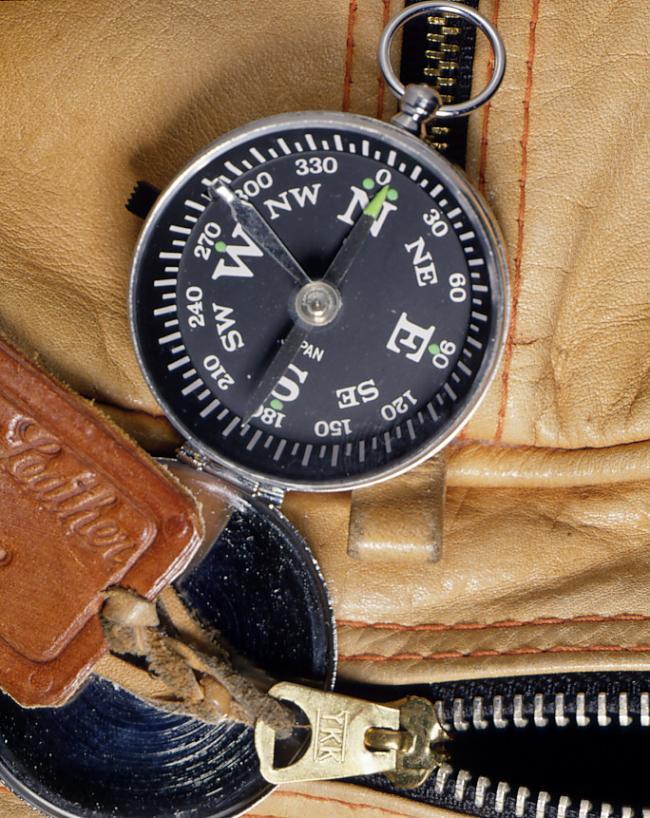 Kapēc magnētiskais kompass... Autors: The Next Tech Aizraujoši - tehnika.