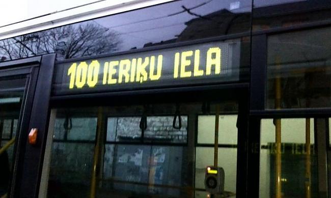 Autors: 8 Latvia is the best!