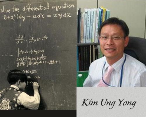 Kims Ung Jongs piedzima 1963... Autors: Moonwalker 20 šokējoši fakti (2. daļa)