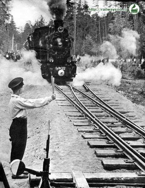 nbspLīnijai bija divas gala... Autors: Budists Rīgas bērnu dzelzceļš