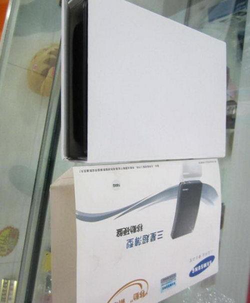 Autors: janex1 Cietais disks no Ķīnas