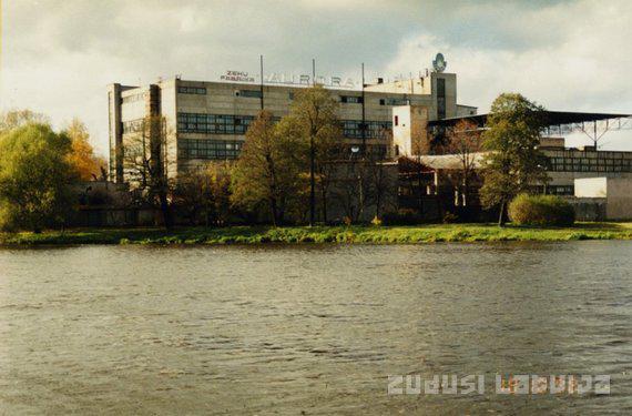 Aurora  Autors: ieva5 Rīgas tekstilrūpniecības  vēsture
