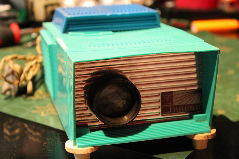 Znaika 70 gadu beigas... Autors: chechens5 Mana projektoru kolekcija