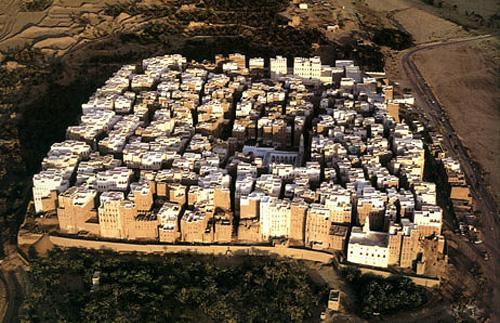 nbsp nbspScaronī apmēram... Autors: Mao Meow Šibāma - seno debesskrāpju pilsēta.