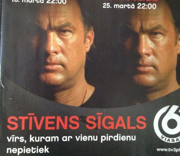 Autors: Fosilija 10 jautras kļūmes latviešu valodā