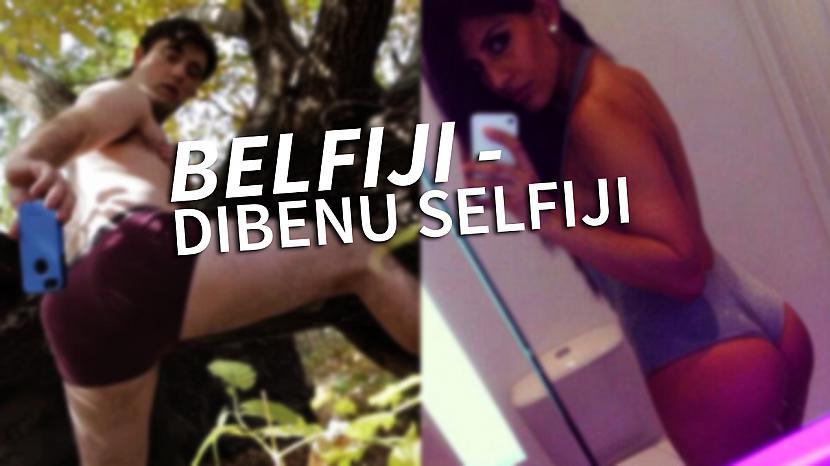 Autors: Atrastsinterneta Belfiji - Selfiji jūsu pakaļām!