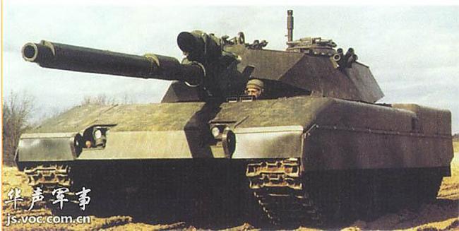 Bet scaronīs nebija vienīgās... Autors: Mao Meow Jaguar – ASV un Ķīnas kopīgi uzbūvētais tanks!