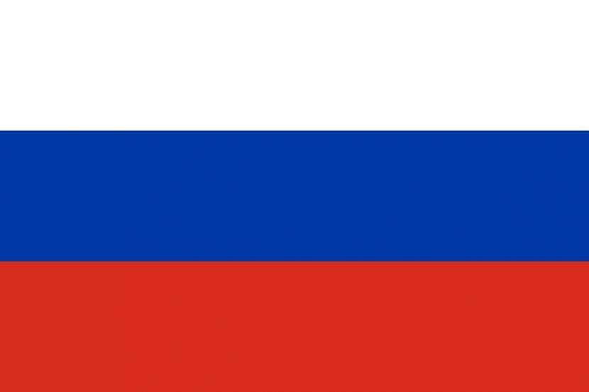 Krievija ir vienīgā valsts... Autors: Cepuminsh002 Visneticamākie fakti