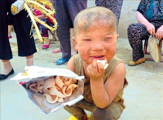 Vienā no Ķīnas provincēm... Autors: misawesome Atrasts mauglis.