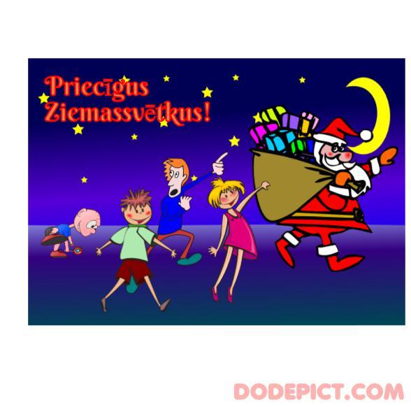 Ziemassvētku ekartiņa 2 Autors: Meža Ķiploks Uztaisi Pats Ziemassvētku e-Kartiņas