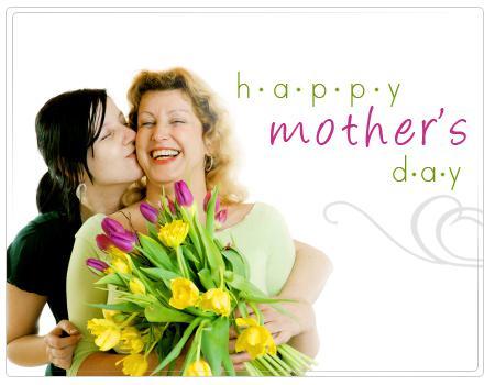 Mātes diena ir svētki kur... Autors: Tourist Māmiņas diena! Mothers Day! Día de las Madres!
