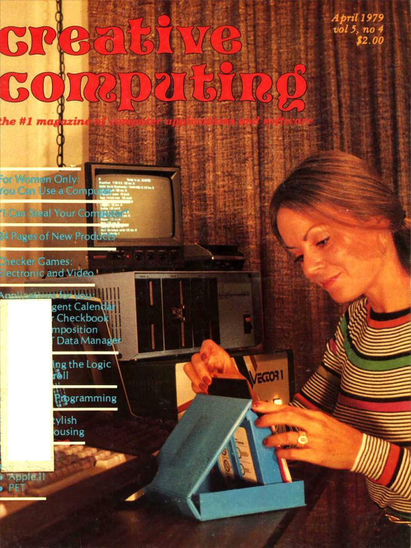 Autors: Grey Wolf Pagājušā gadsimta '80. - '90. gadu datoržurnāli...