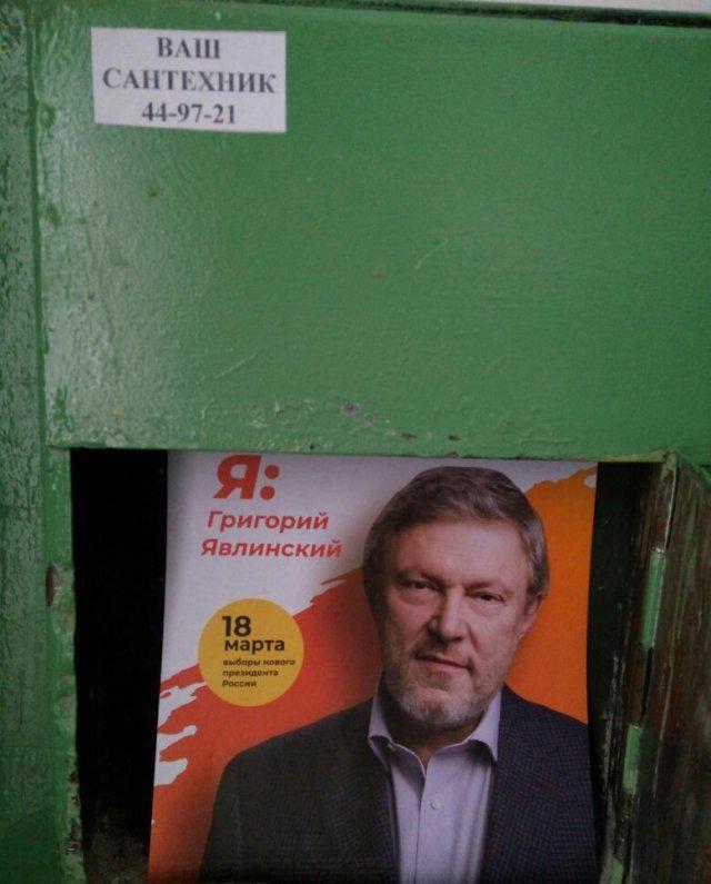 nbspJūsu santehniķis 449721Es ... Autors: Latvian Revenger Putina vēlēšanas 2018